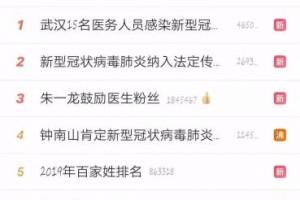 """刚刚,""""武汉肺炎""""人数增加!新加坡又添疑似病例"""