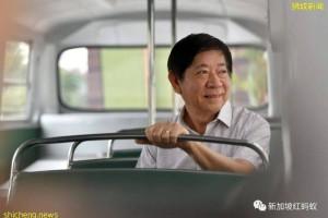 """新加坡""""搞定先生""""许文远被任命搞定报业控股的重组,这次他还搞得定吗"""