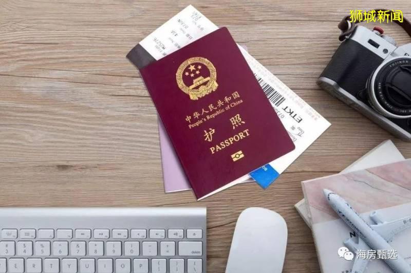 准确告诉你办理新加坡签证需要哪些材料,移民投资快人一步