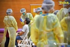 新加坡医生预计:解封后急性呼吸道感染患者人数将增加