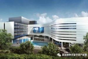 新加坡国际学校留学