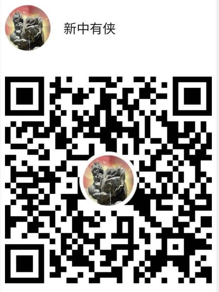 辱华风波!新马网红批评饺子的影片,涉及了抹黑中国的内容惹怒网友