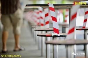 """新加坡今日重启,一切从""""头""""开始,安全第一"""