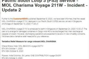 一火船新加坡港口卸货,网友担忧:会携带病毒吗