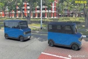 """狮城这款新的共享电动车,让网民联想到""""纸扎车"""""""