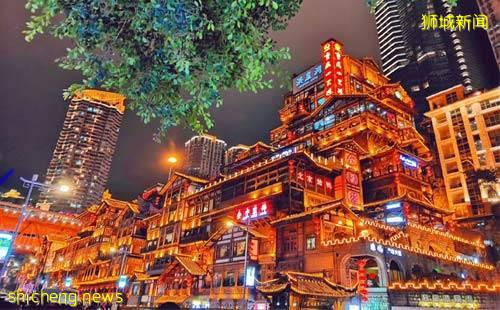 约好了!未来新加坡与重庆将进一步开展跨境数字合作