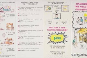 新加坡国家博物馆数码展梳理本国传染病史