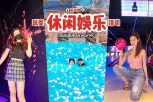 """球类活动大搜罗⛳️ 新加坡周末就要这样玩!精选5大""""圆形""""娱乐活动🤪 保证好玩不无聊"""