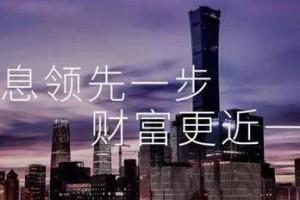 【新加坡新闻】250亿元,新加坡将为银行提供人民币融资!美元则面临贬值20%