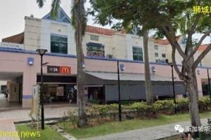 新增202例!新加坡两学生确诊,7月1日起开放赌场和13个旅游景点