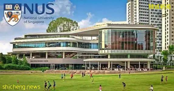 新加坡留学全攻略之一:为什么选择新加坡