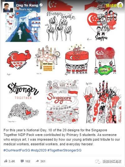 今年新加坡国庆礼包的设计,背后藏着特需人士的感人故事