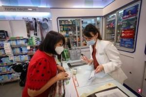 中央医院处方药可在Guardian药房订购和领取