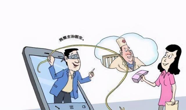 丧心病狂!新加坡骗子打着医院的幌子行骗