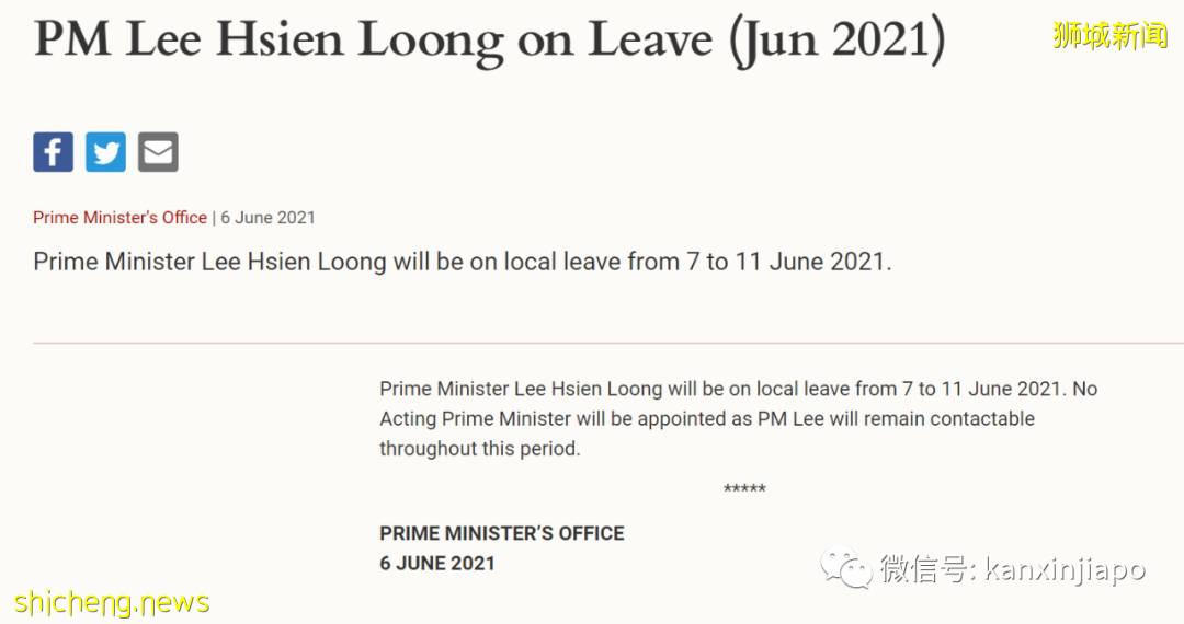 """李显龙总理放假5天!""""期待条例放宽后,再到户外走走"""""""