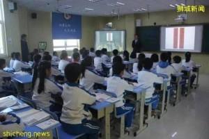 同样是上小学,新加坡和中国的教育有何不同