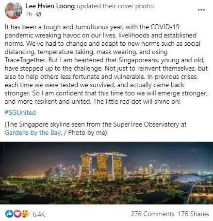 李显龙总理发文:有信心,新加坡将会变得更加强大!小红点将会再次亮起来