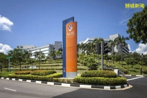 南洋大学|曾经唯一的海外中文大学