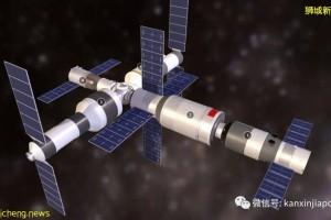 中国自己的空间站上天,新加坡航空航天业走到了哪一步