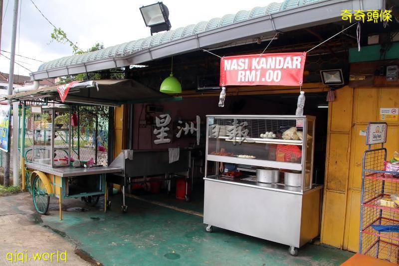 扁担饭 RM1·暖心老板要人人吃得起肉!