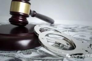 挪用公款13余万 男子被判刑
