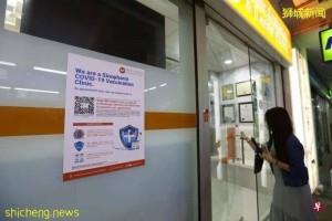 今起可在新加坡接种国药疫苗了,人气咋样