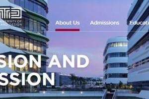 新加坡六所公立大学的申请