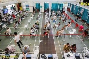 新加坡学生接种疫苗常见问题解答
