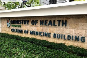 因本土病例增多 新加坡政府密切关注变异新冠病毒
