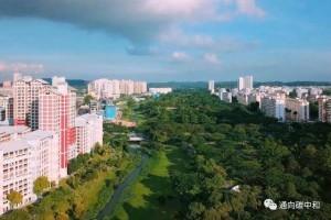 城市碳中和,新加坡是怎么做的