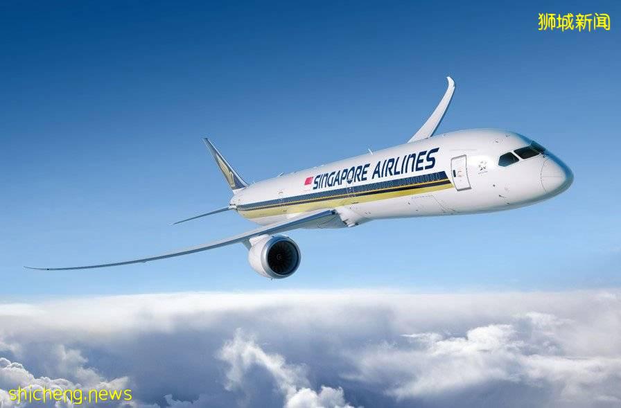 售后回租11架飞机 新航筹资逾60亿