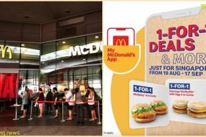 麦当劳买一送一优惠持续一个月,McSpicy、McMuffin都来了