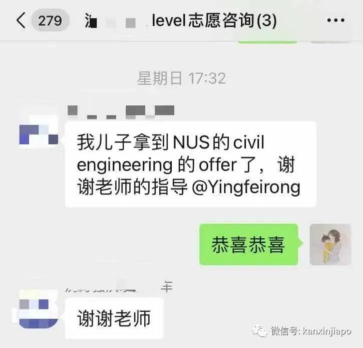 """新加坡大学录取季,这份""""入学大礼""""请查收"""