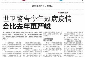 """新加坡牛车水大厦""""金牛贺双喜""""线上年货市场,1月16日正式拉开序幕"""