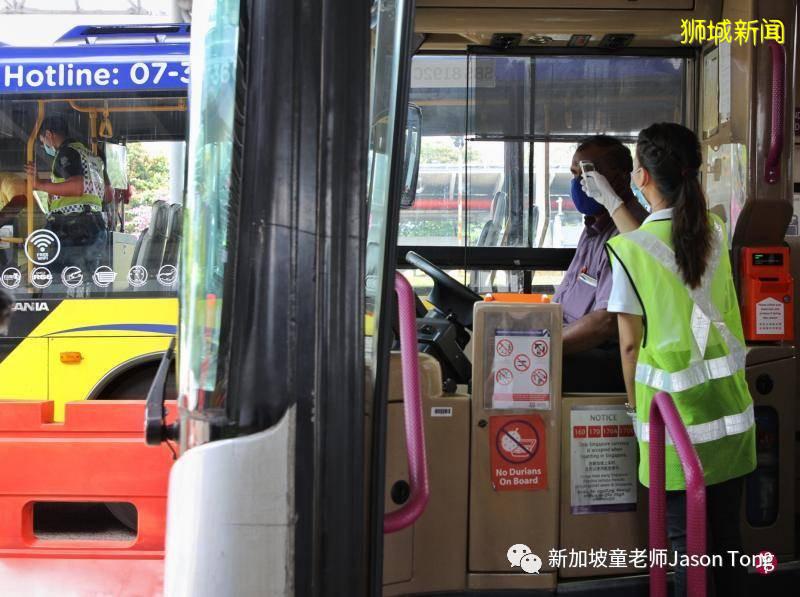 新加坡所有巴士司机将接受新冠检测