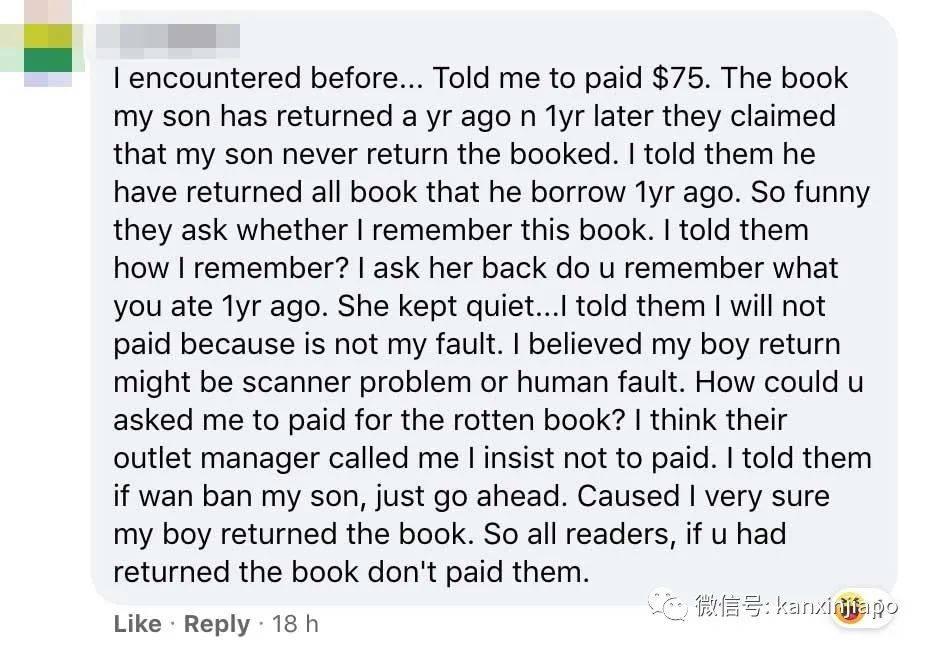 """""""明明书还了,但图书馆职员却说我没还,更要我缴罚款!"""""""