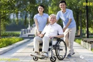 新加坡免费养老模式