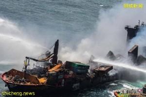着火的新加坡注册货轮用了13天才扑灭