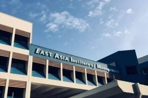 新加坡东亚管理学院(EAIM) 中文工商管理硕士学位 中文MBA