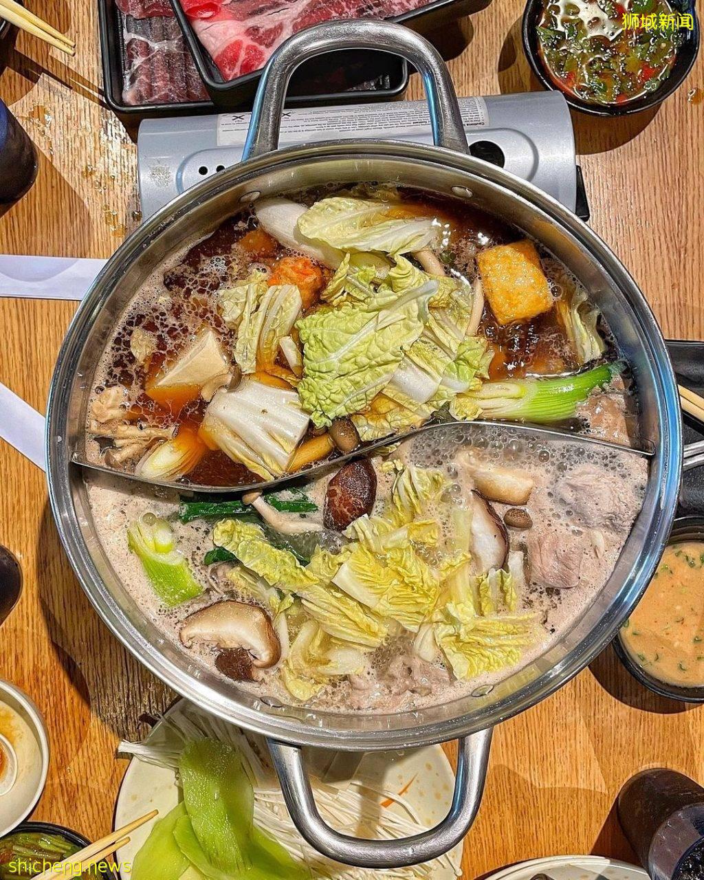 火锅自助餐合集!最低一人S$12就能吃到饱🤩 边涮肉、边喝汤、一个价钱吃到饱
