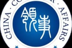 """""""中国领事""""app正式上线!大力推行""""线上办"""",方便旅居新加坡办理者各项业务"""