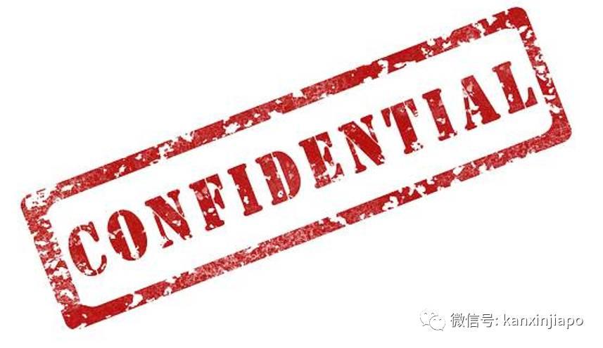 协助两中国公司得标,坡岛兄妹收232万新币贿赂,泄露机密