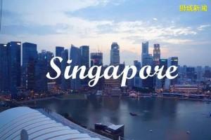 新加坡有哪些需要了解、注意的习俗