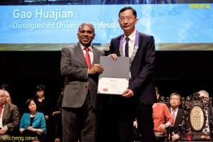 南洋理工大学高华健教授获美国机械工程师学会奖章