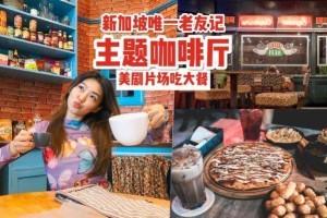 注册新加坡公司都要注意哪些税务问题