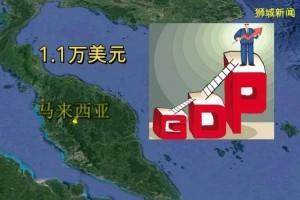 明明同处马六甲海峡,为何却新加坡一骑绝尘
