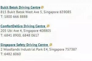 【攻略】新加坡驾照那些事儿!国内驾照如何转换成新加坡驾照