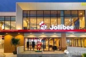 Jollibee疫情以来亏损3亿新币,关闭全球255家分店