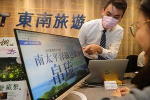 与新加坡研议中  台湾帕劳旅游泡泡4月1日启动