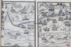 """郑和下西洋途经新加坡""""无名""""官屿,600年来没人能确定在哪,如今已找到了"""